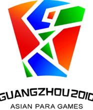 2010年アジアパラ競技大会